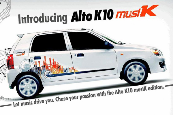 Maruti alto k10 39 musik 39 edition launched autocar india for Alto car decoration