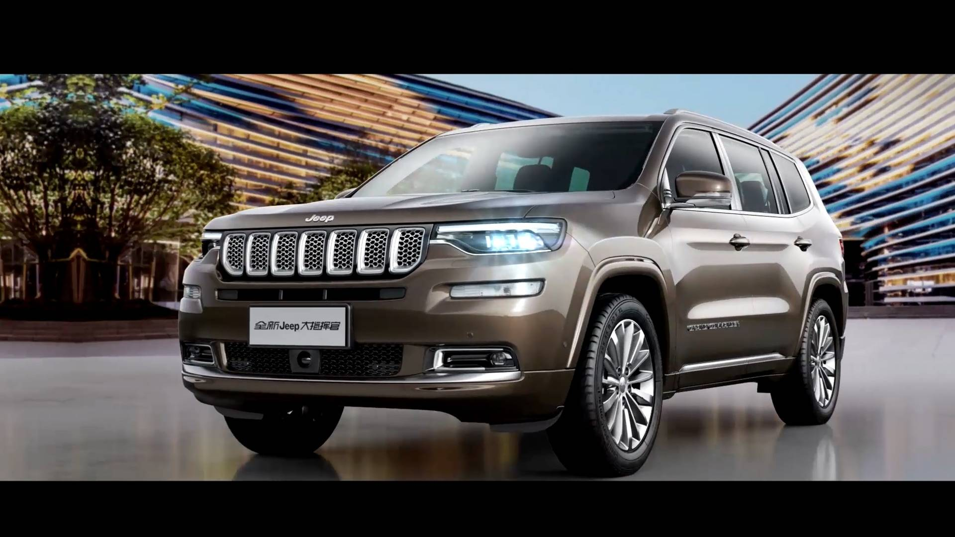Jeep Grand Commander seven-seat SUV launch, pricing ...