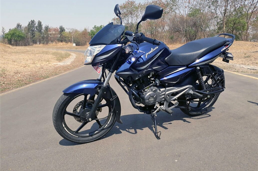 Ford Extended Warranty >> Bajaj Pulsar 135 LS discontinued in India - Autocar India