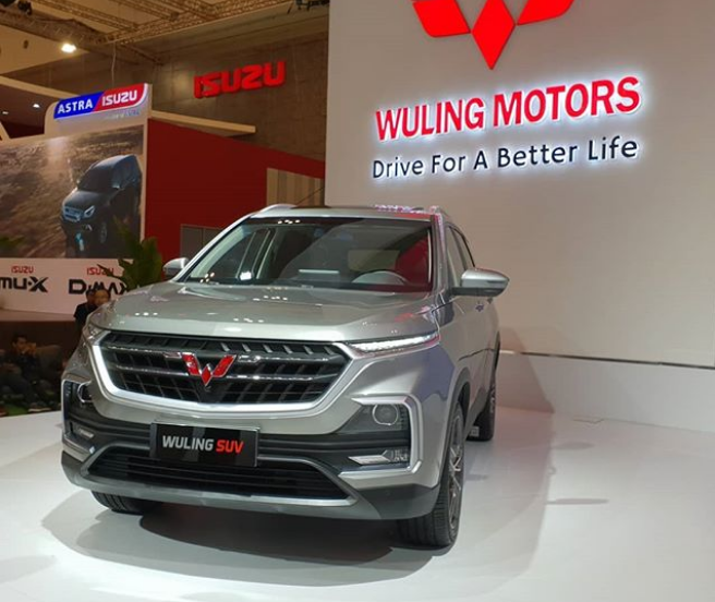 Sportwagen New Stratos Basis: Wuling Shows Baojun 530-based SUV At GIIAS