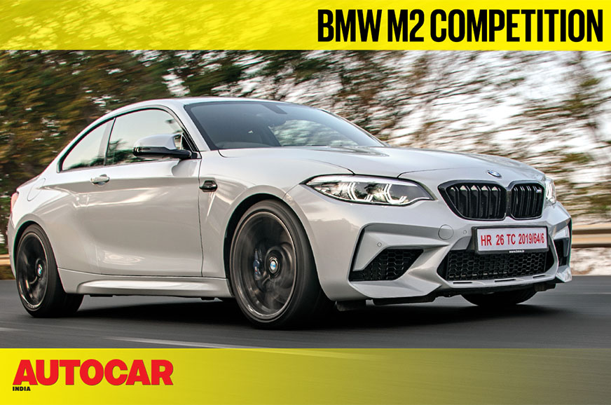 Review: 2019 BMW M2 Competition video review