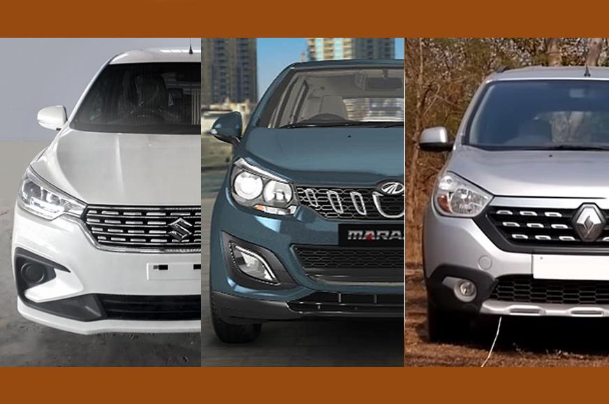 Maruti Suzuki Ertiga 1.5 diesel vs rivals: Fuel efficiency comparison