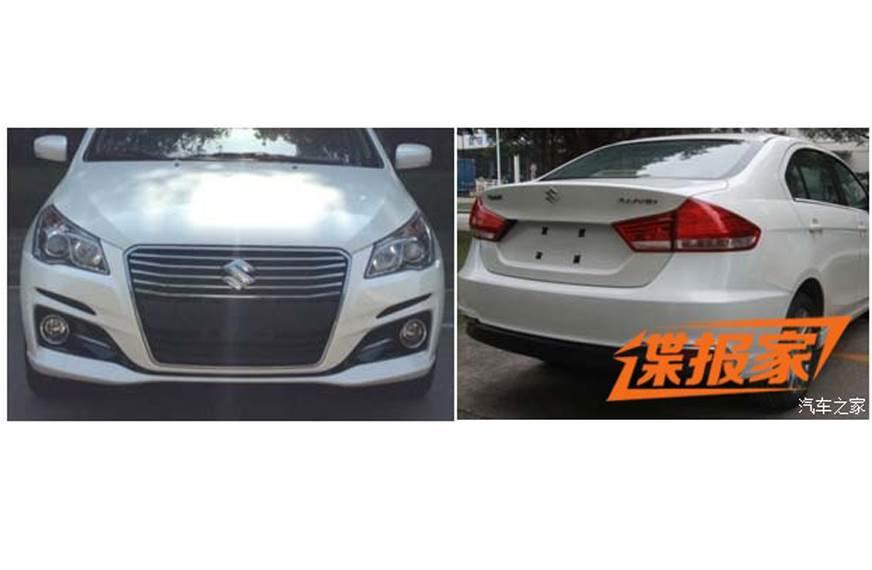 Suzuki Alivio (Ciaz) gets a facelift in China