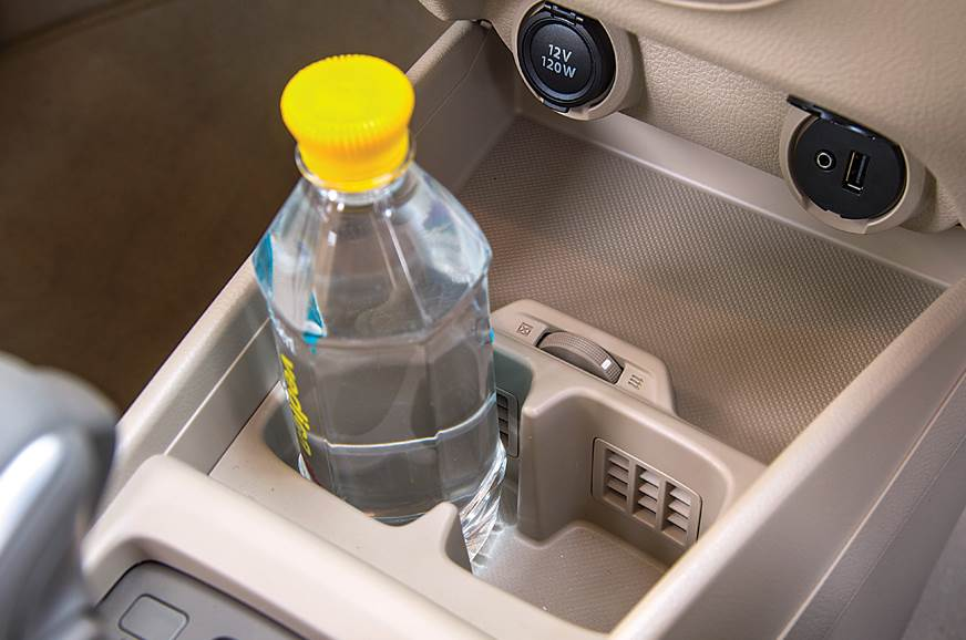 Maruti Suzuki Ertiga cooled bottle holder