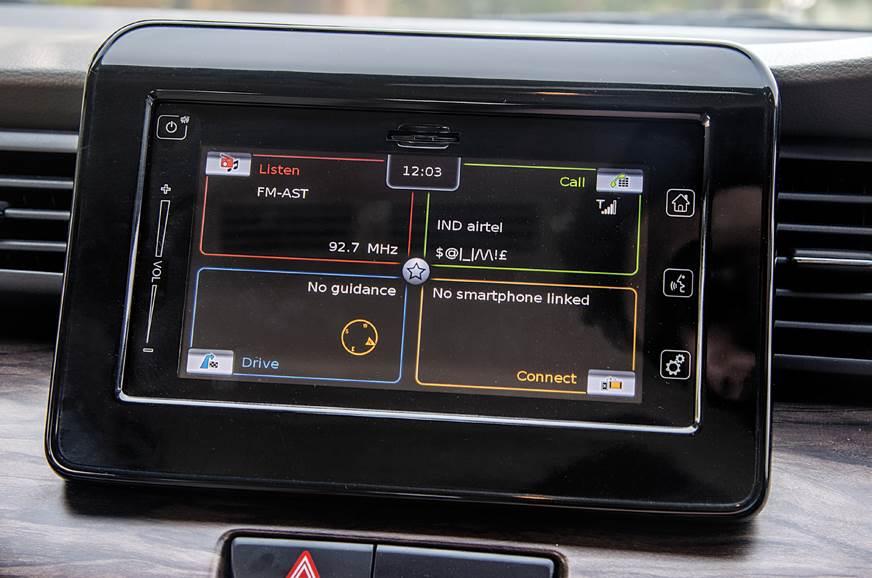 Maruti Suzuki Ertiga 7-inch infotainment