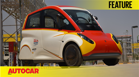 Shell Concept Car Experience video review