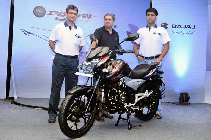 Bajaj reveals new Discover 125 ST