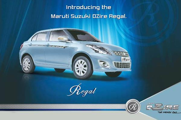 Maruti launches Dzire Regal