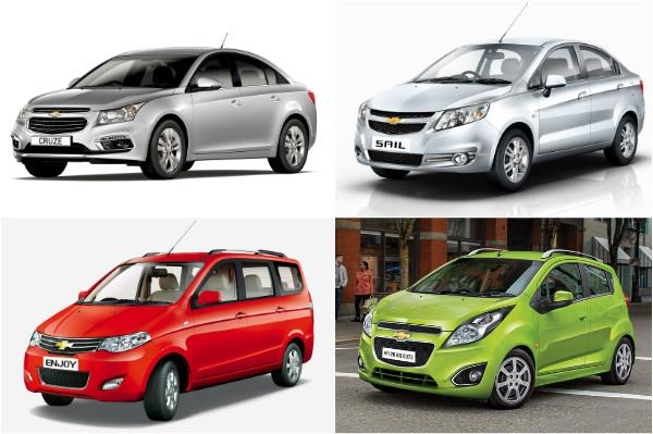 Best discounts on Chevrolet cars this month