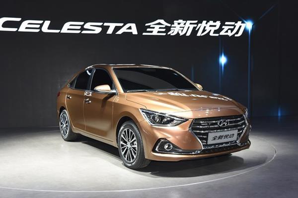 New Hyundai Celesta showcased at Guangzhou Auto Show