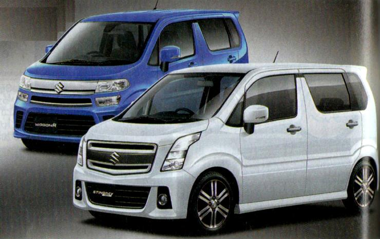 All-new 2017 Suzuki WagonR images leaked