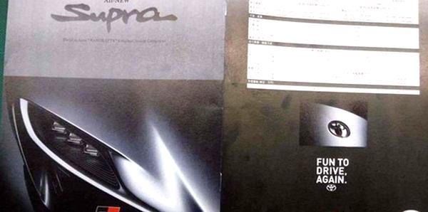 Next-gen Toyota Supra brochure leaked