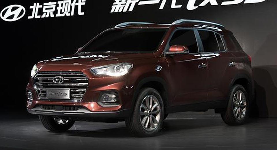 New Hyundai ix35 SUV shown at Shanghai