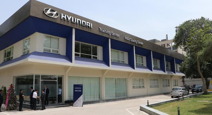 Hyundai opens centralised quality and training centre in Faridabad