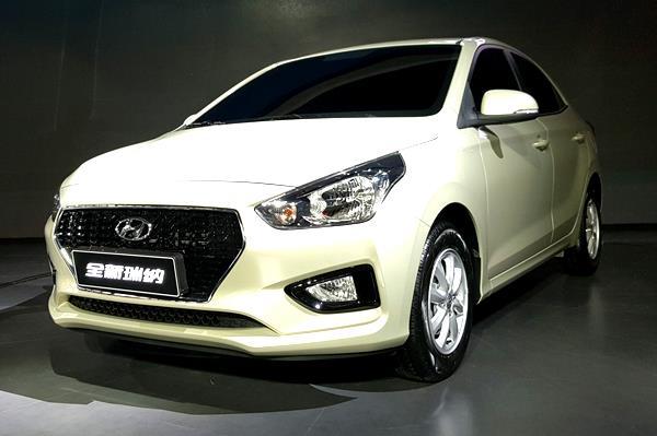 New Hyundai Reina revealed