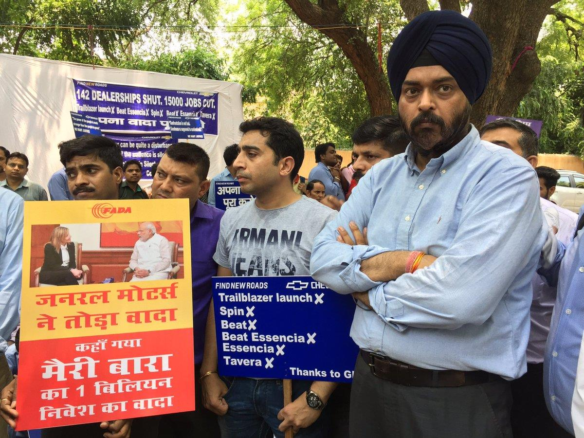 GM India dealers protest against insufficient compensation