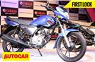 Yamaha Saluto RX first look video