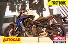 Yamaha MT-09 first look video