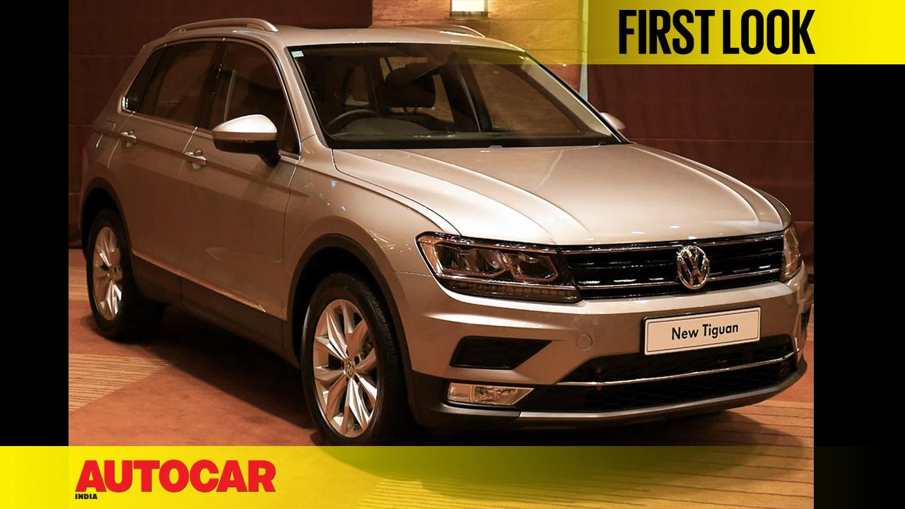 2017 Volkswagen Tiguan first look video