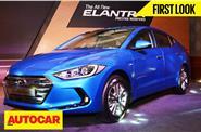 New Hyundai Elantra first look video