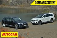Audi Q7 vs Mercedes GLS video comparison