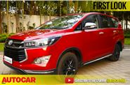 2017 Toyota Innova Touring Sport first look video