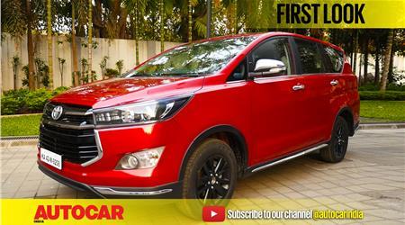 2017 Toyota Innova Touring Sport first look video