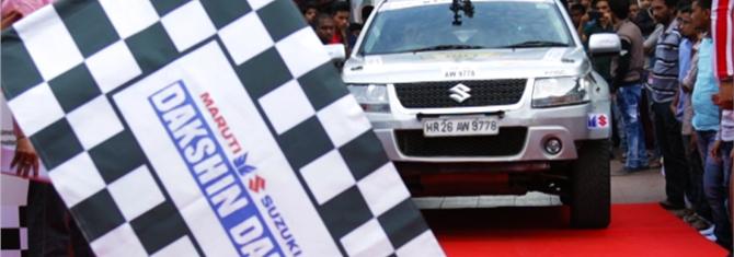 2017 Maruti Suzuki Dakshin Dare Rally webisode 1