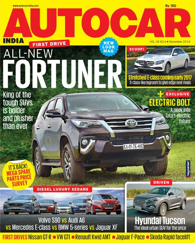 Autocar India Magazine Issue:  Autocar India: December 2016