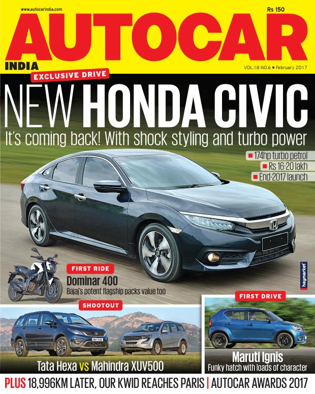 Autocar India Magazine Issue: Autocar India: February 2017