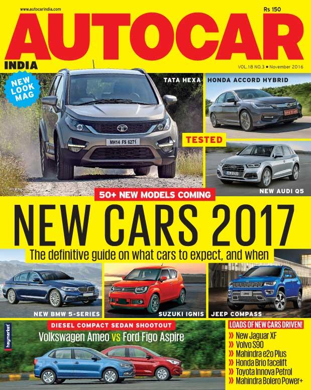 Autocar India Magazine Issue:  Autocar India: November  2016