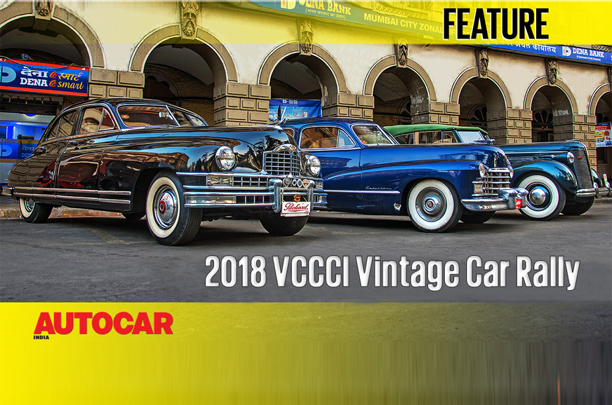 2018 VCCCI Vintage and Classic Car Rally video - Autocar India