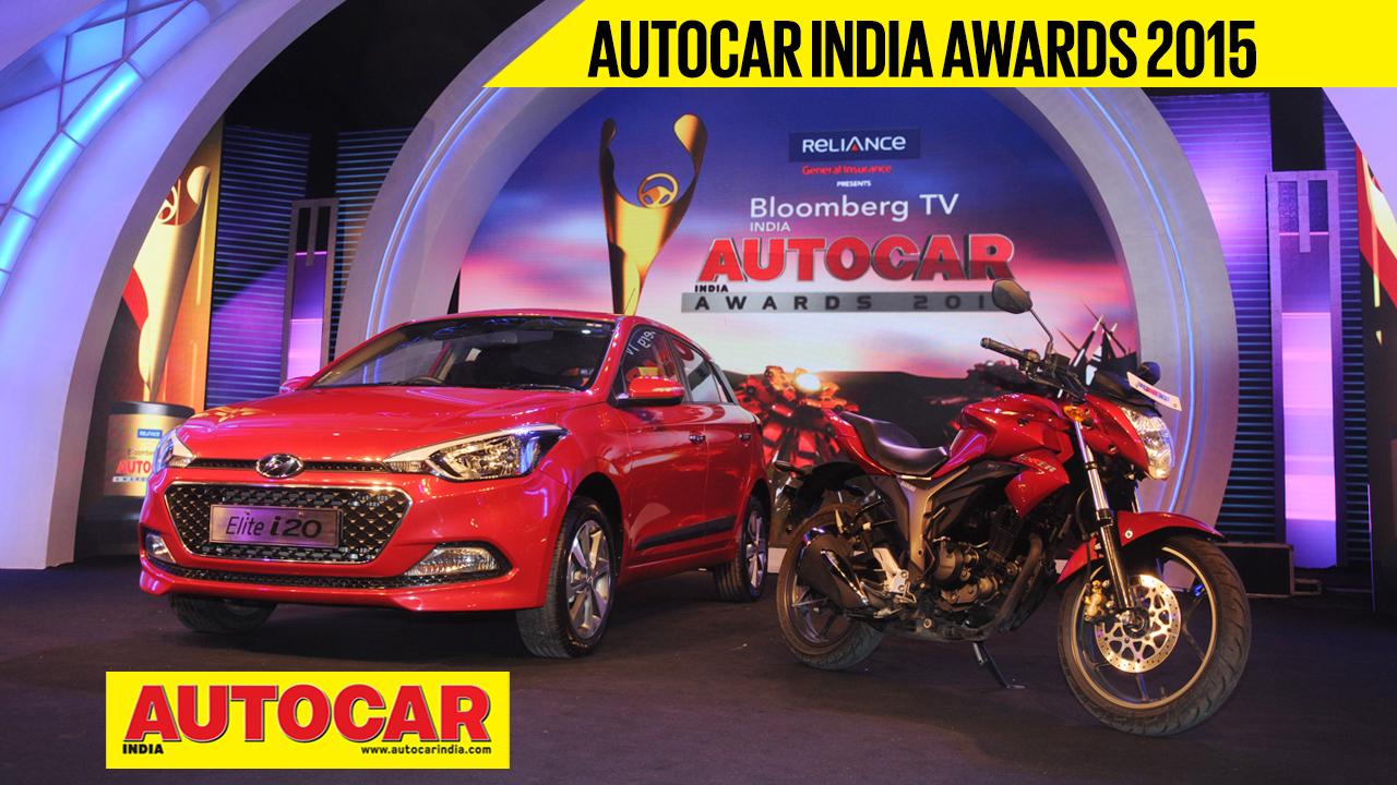 autocar awards  full video autocar india