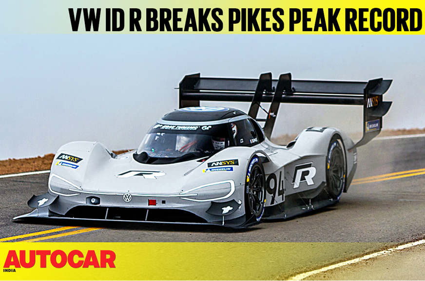 volkswagen id  breaks pikes peak record video autocar india