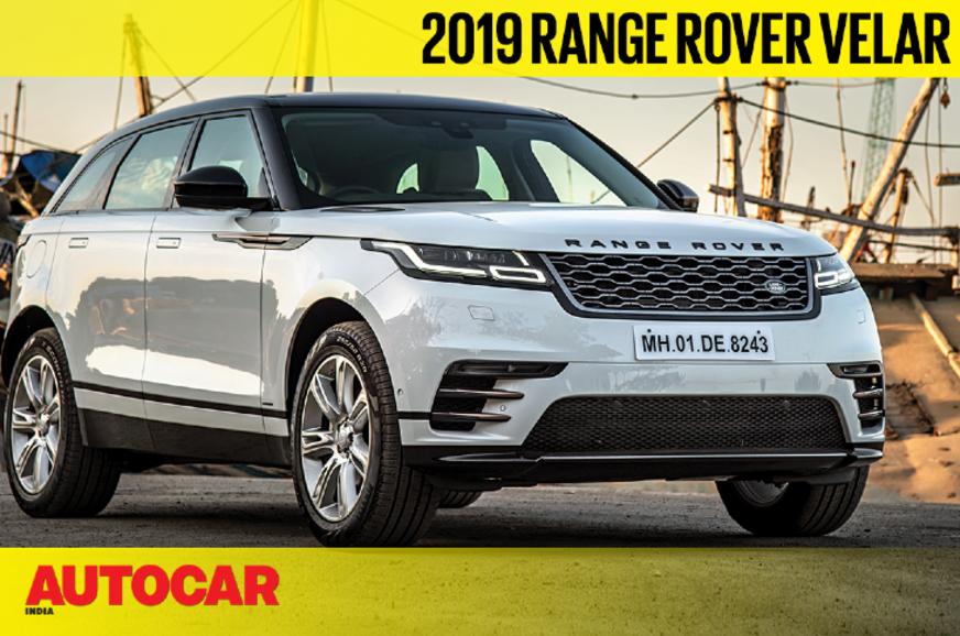 Review: 2019 Range Rover Velar video review