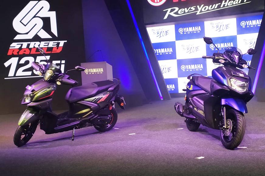 Yamaha Ray ZR 125, Ray ZR 125 Street Rally revealed