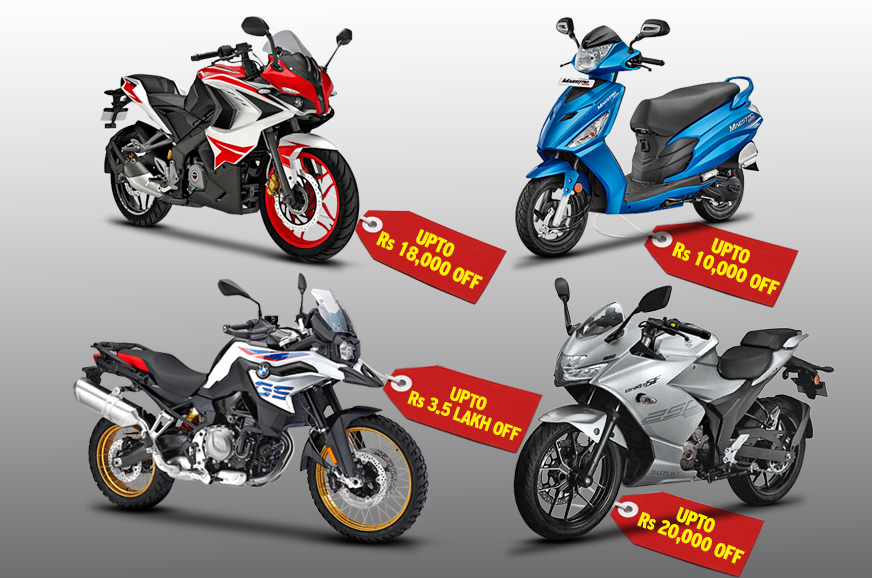Massive discounts on BS4 scooters, bikes in stock