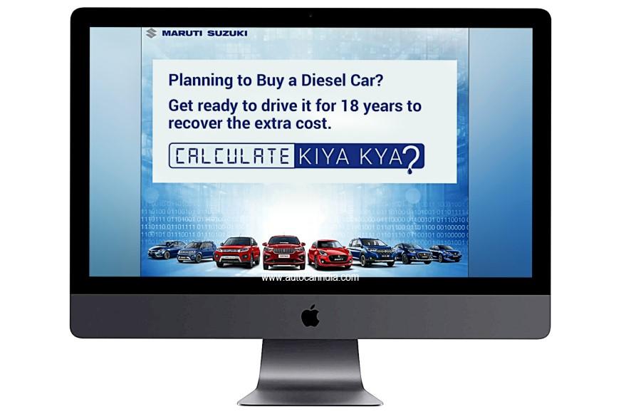 How Maruti Suzuki is making a case against diesels using a cost calculator