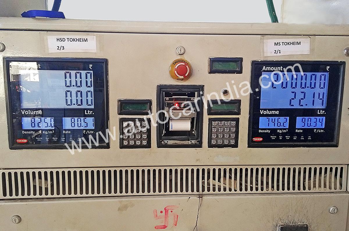 20201207030102 fuel prices Petrol prices cross Rs 90 mark in Mumbai