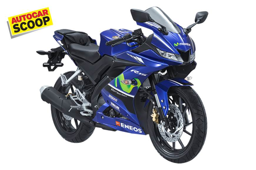 yamaha r15 v3 0 motogp edition launch in august autocar india