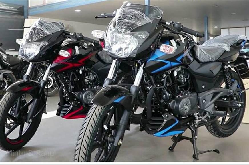 Pulsar bike new model 2019
