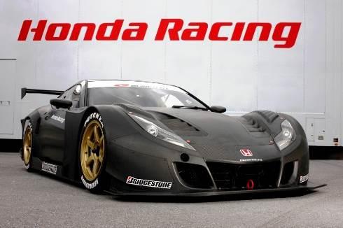 Honda's new V8 Super GT - Autocar India