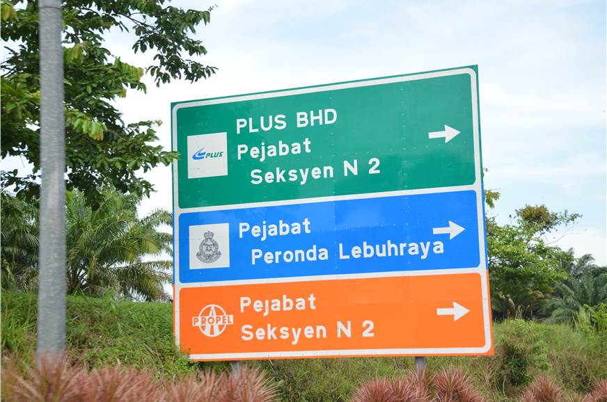 On the road to Phuket.