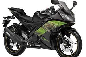 New livery for 2013 Yamaha R15 V2.0