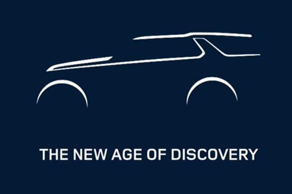 Geneva 2014: Land Rover Discovery family to expand