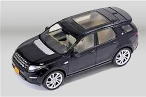 Land Rover Discovery Sport revealed in scale model form