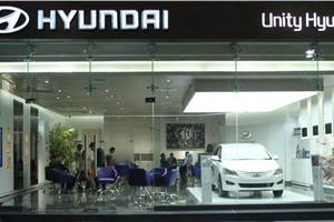Hyundai inaugurates Unity digital showroom