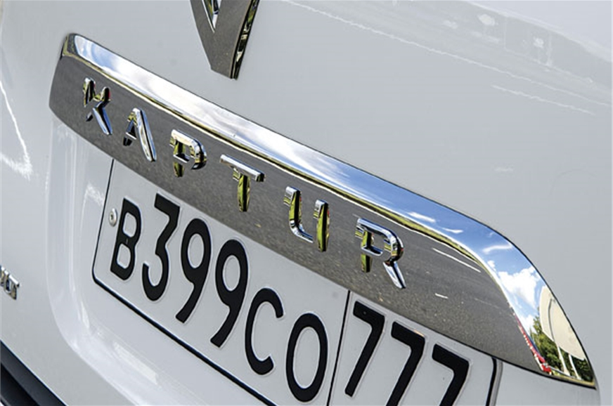 Remember Kaptur with a 'K' is the one for India.