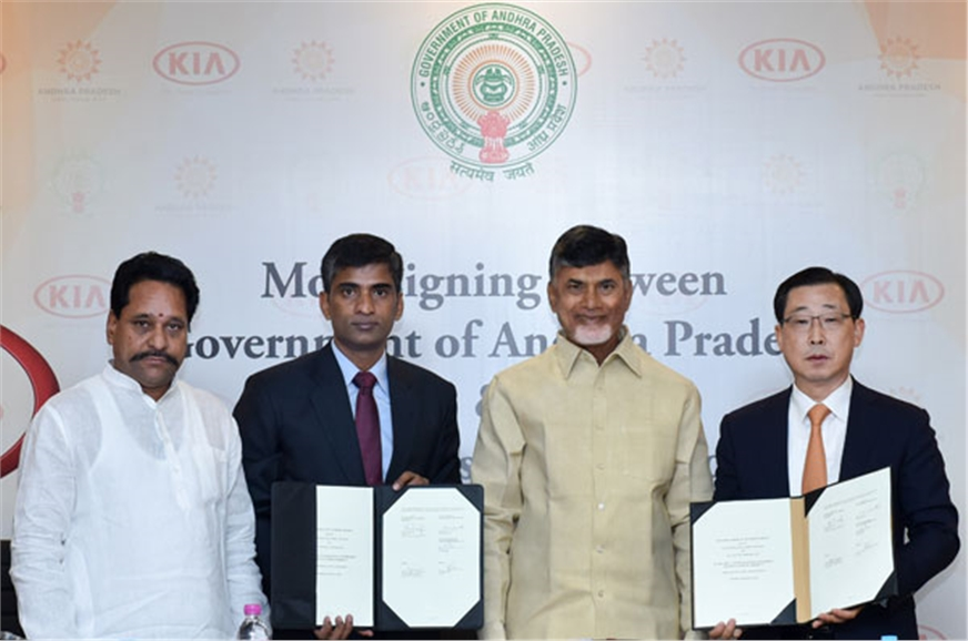 (From left) Industries minister N. Amarnath Reddy, Indust...