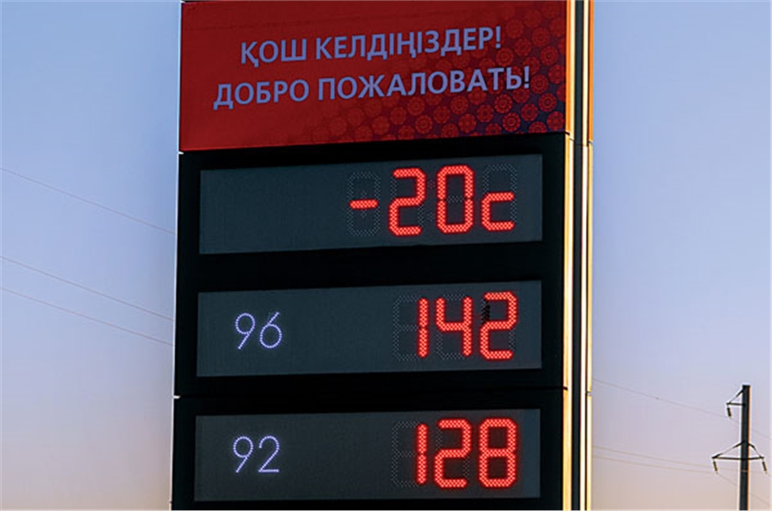 Fuel price was low but temperature was lower still!